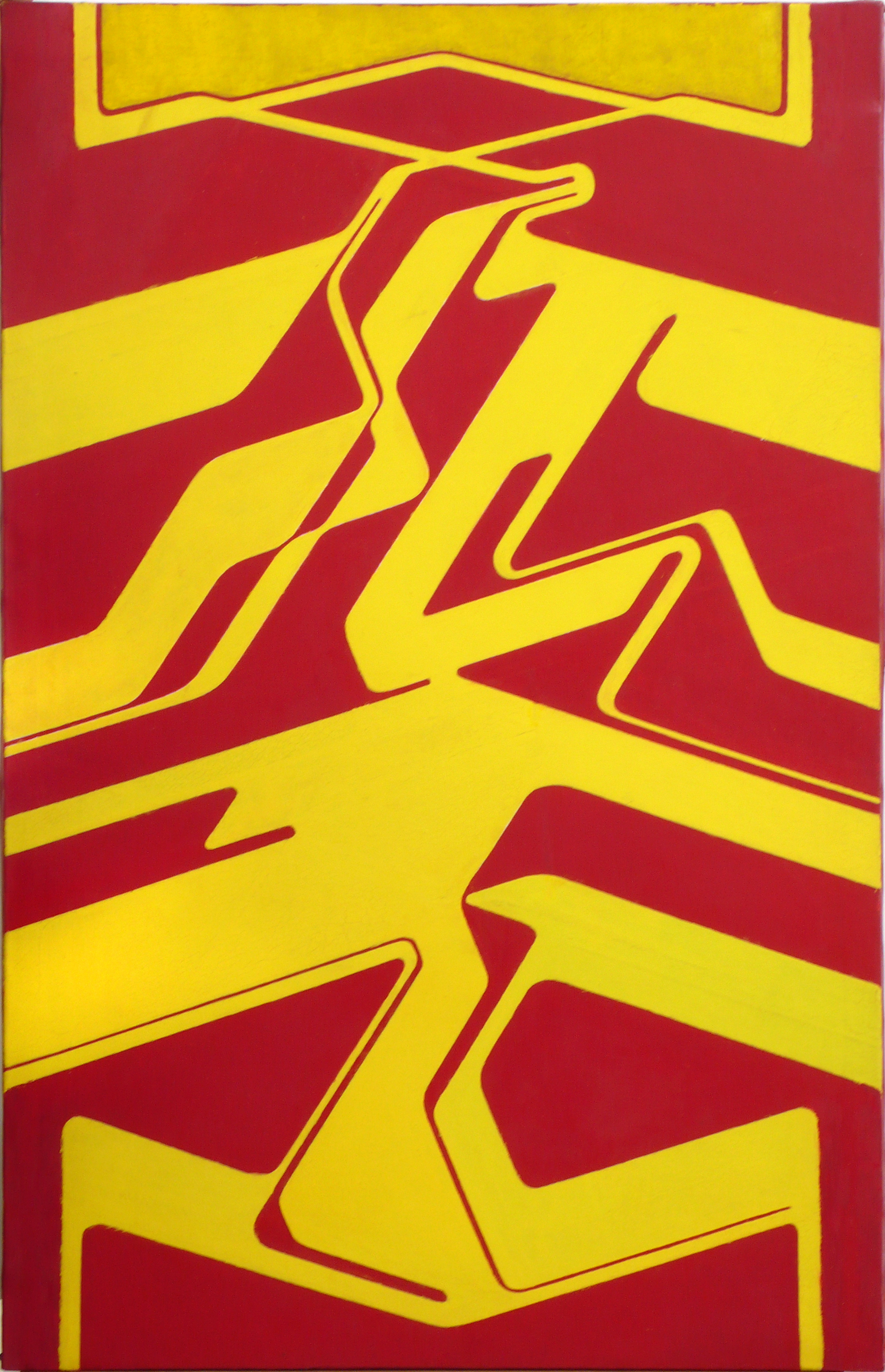 "Pintura ""Critis"" de Pablo Palazuelo. Óleo sobre lienzo. 1973"